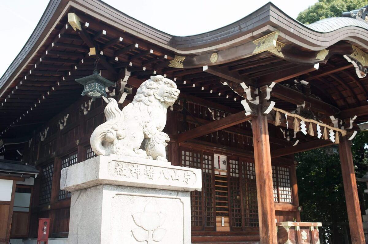 片山八幡神社